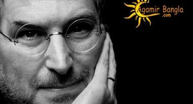 5 quotes from steve jobs