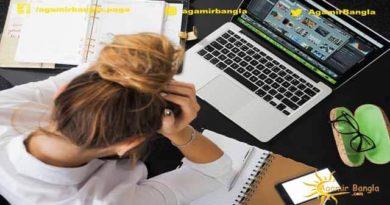 agamirbangla_career_tips_worried(2)